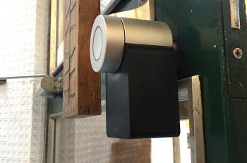 Nuki Smart Lock 2.0 Praxistest